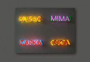 A-Muse-Um-BOZAR-MUSAC-001