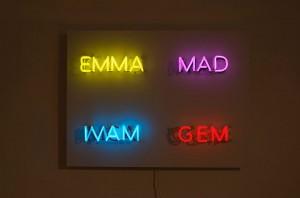 EMMA-KUMU-001