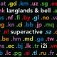 Superactive-i2i-001